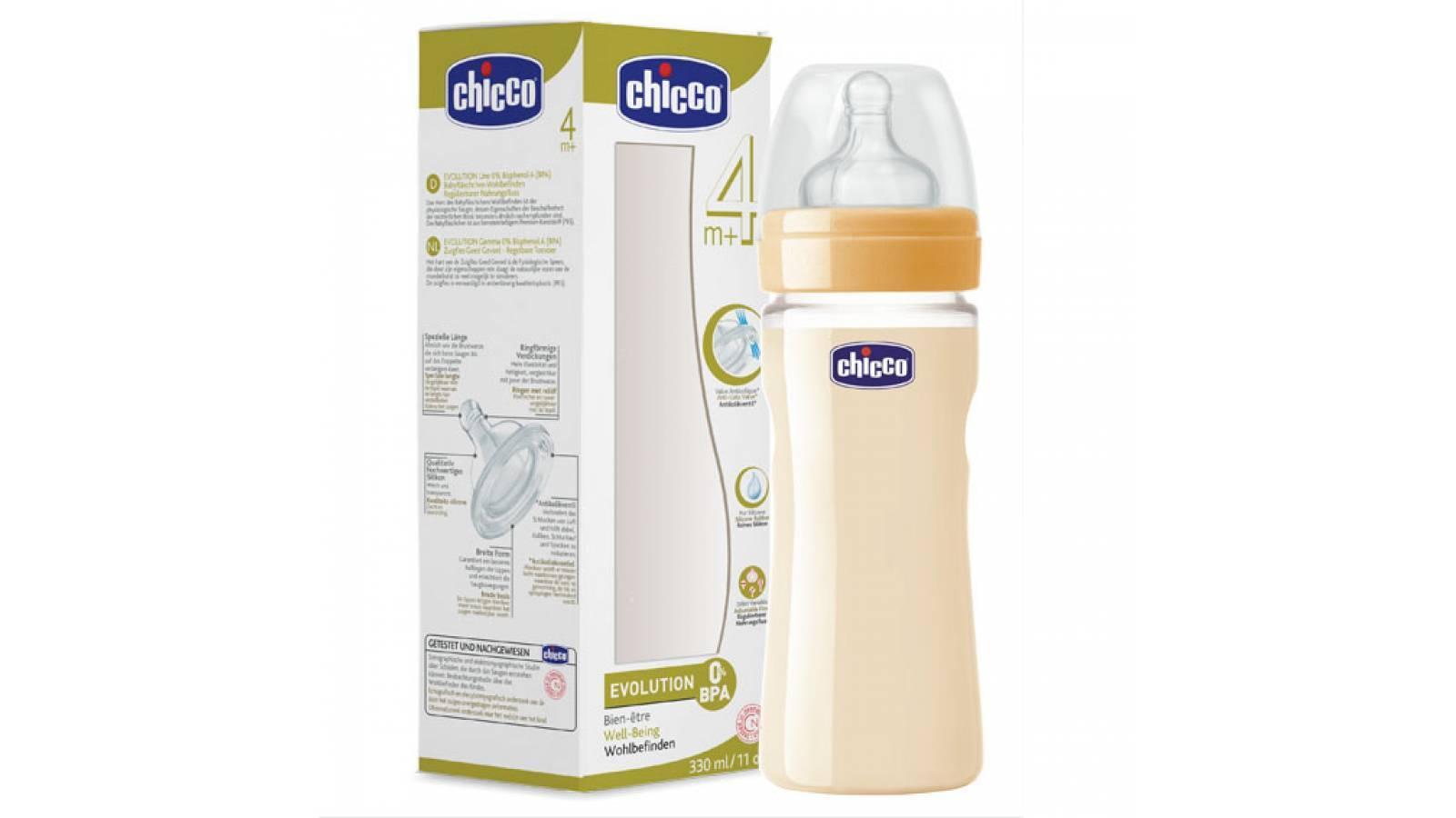 BIBERÓN LINEA EVOLUTION 0% BPA