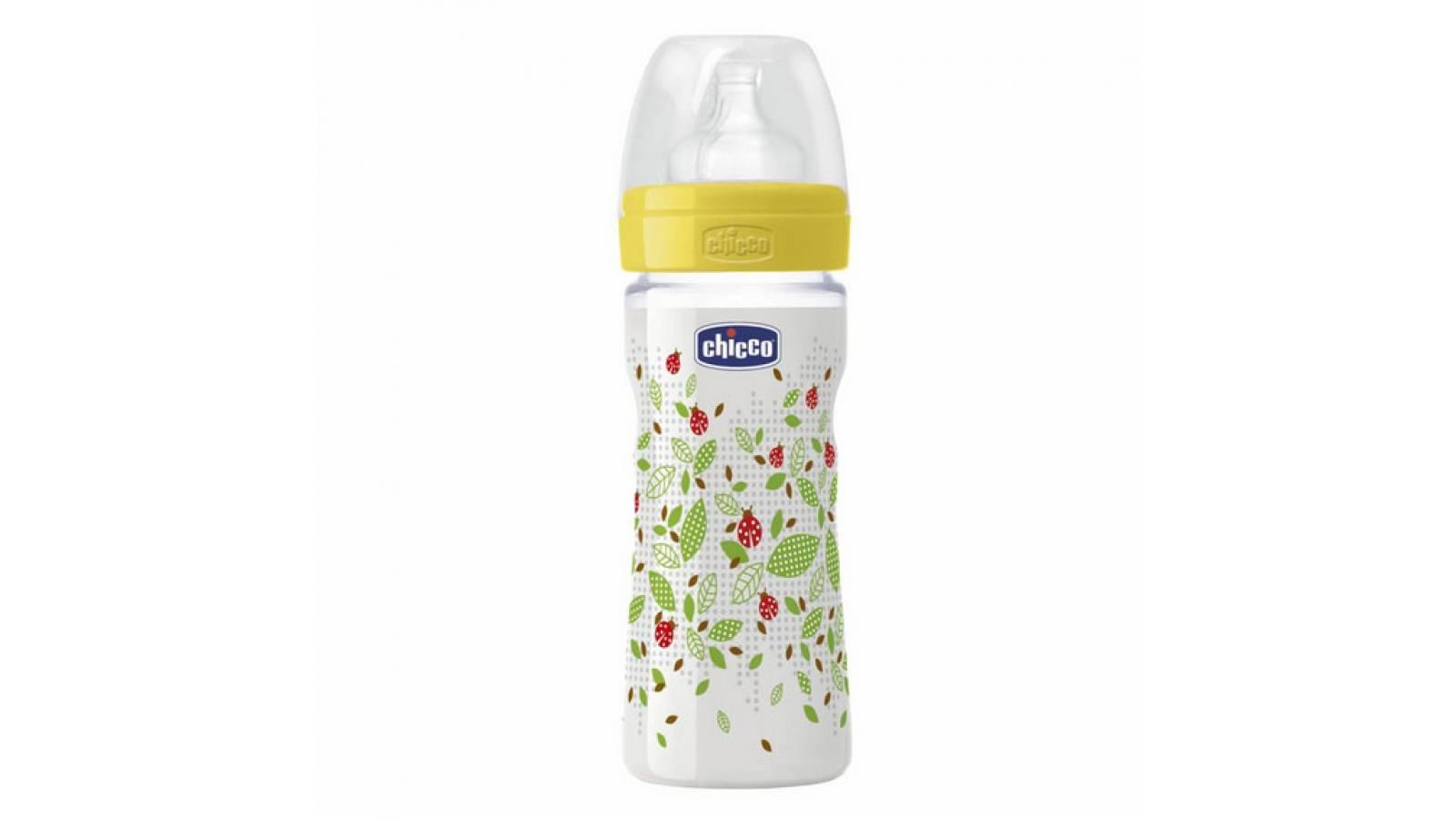 BIBERÓN LINEA BENESSERE 0% BPA